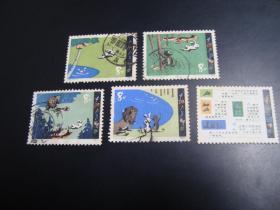 邮票   T51  咕咚  旧全