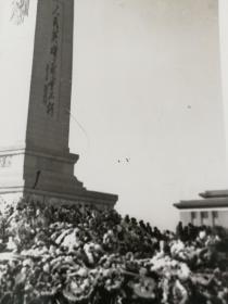 1976年4月5日个人拍摄手工放大,f11,1/60秒,大幅英雄纪念碑人和花圈挤成一团,18*13厘米,保存完好