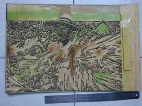 早期收割版画原印版(原雕版.刻版.底版.印板.底板.雕刻板)收藏价值高的艺术精品【保真】.