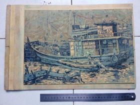 渔船靠港版画原印版(原雕版.刻版.底版.印板.底板.雕刻板)收藏价值高的艺术精品【保真】.