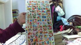 [罕见八九十年代 洋画拍画游戏牌 儿时美好回忆] 美国最新动画电视连续剧《猫和老鼠》(一大张80张)(整版未裁)(53CM*26CM)-租屋东-柜上放