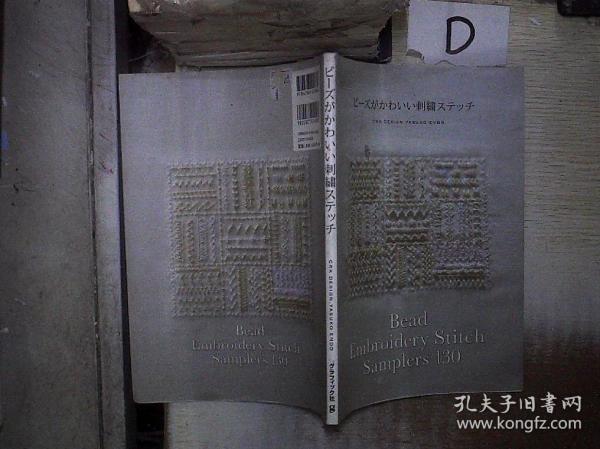 日文书一本 (001)//'''、..