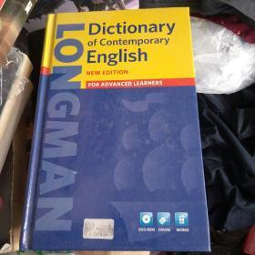 dictionary of contemporary of English 书已经找到,但是光盘不见了
