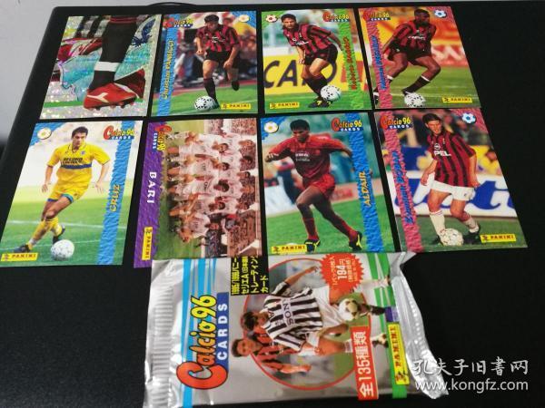 原版意甲1996巴乔博班迪西里帕鲁奇阿尔代尔等球星卡一袋八张合售