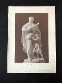 志愿军宣传画-苏晖作,1954年朝花出版社出版,印刷品