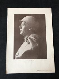 苏联红军宣传画-卢鸿基作,1954年朝花出版社出版,印刷品