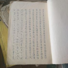 抄本医书《大生要旨》。开头可能不全。19.5厘米,13.9厘米,0.8厘米。筒子页。