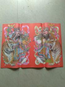 二开门神年画:双虎将军。
