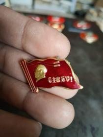 毛主席像章——党旗