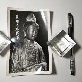 碧霞元君铜像(泰山老奶奶)老照片