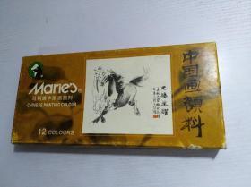 中国画颜料