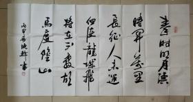 陕西书法家,赵晓峰