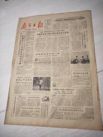 南方日报1982年11月20日(4开四版)开展声势浩大的计划生育宣传月活动。