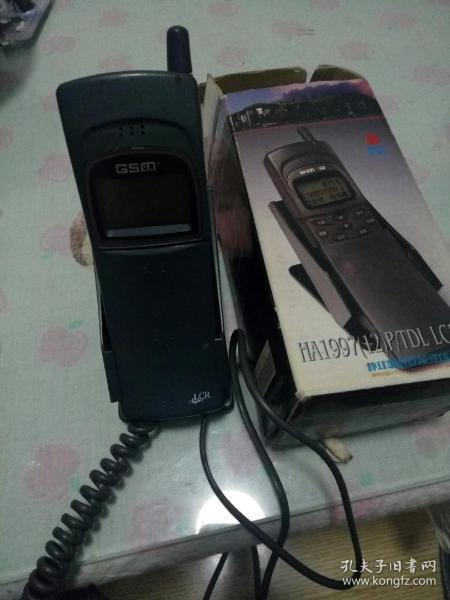八十年代 国产大哥大式电话