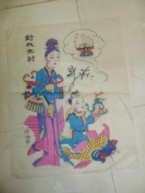 杨洛书,民国木板年画,套色印刷《对我生财》