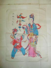 杨洛书,民国木板年画,套色印刷《五福今天来》