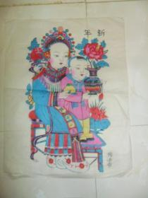 杨洛书,民国木板年画,套色印刷《新年》