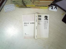 日语书一本     32开     01.、