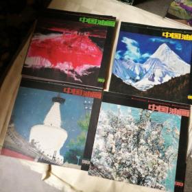 中国油画  2012.1.2.3.4.5.66本合售