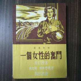 涓�涓�濂虫�х��濂��� 姘���37骞� ��缁��� ������ 璇�