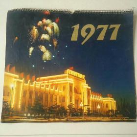 ���� 1977骞�