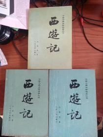 西游记(上中下)是中国神魔小说的经典之作,达到了古代长篇浪漫主义小说的巅峰,与《三国演义》《水浒传》《红楼梦》并称为中国古典四大名著。《西游记》自问世以来在民间广为流传,各式各样的版本层出不穷,明代刊本有六种,清代刊本、抄本也有七种,典籍所记已佚版本十三种。鸦片战争以后,大量中国古典文学作品被译为西文,《西游记》渐渐传入欧美,被译为英、法、德、意、西、手语、世(世界语)等。