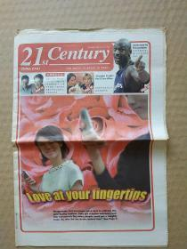 《21世紀報》(英文版)   2003年2月13日
