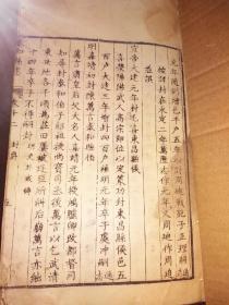 江西泰和县志