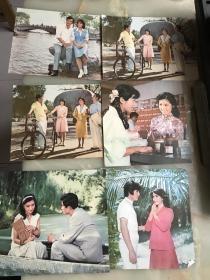 七八十年代彩色電影年畫剪帖大畫片29張———毎張16開大!