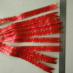 蝴蝶结手拉花大红色彩带10个装婚房装饰婚车礼品抽花婚礼结婚用品