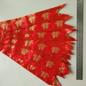 蝴蝶结手拉花大红色喜字彩带10个装婚房装饰婚车礼品婚礼结婚用品