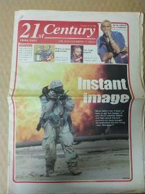 《21世紀報》(英文版)   2003年4月10日