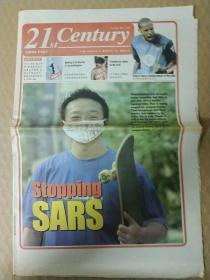 《21世紀報》(英文版)   2003年5月1日