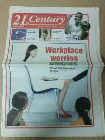 《21世紀報》(英文版)   2003年6月19日