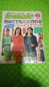 日本服装杂志1993-2