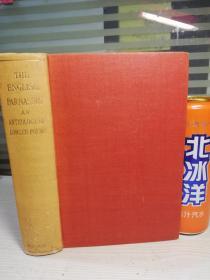 1949年   THE ENGLISH PARNASSUS  AN ANTHOLOGY CHIEFLY OF LONGER POEMS WITH INTRODUCTION AND NOTES