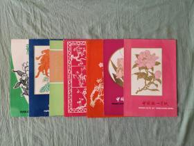 中国扬州剪纸 花卉 系列剪纸 七套合售  纸封套 封套十六开本。Pc-960 大松梅竹 六张;四季花 四张;02-034 大盆景 四张;菊花 六张;新花卉 四张;昆虫 四张;茶花 四张