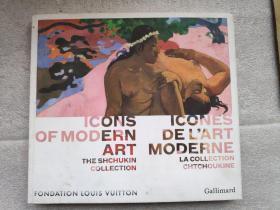 icons  of  modern art