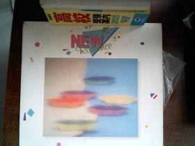 黑胶唱片  NEW Romance