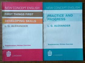 NEW CONCEPT ENGLISH  Supplementary Written Exercises 新概念英语 补充笔头练习 (2 册合售)