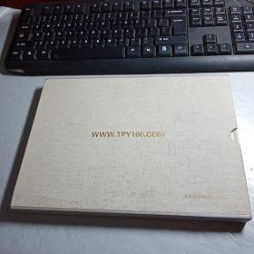 《太平洋直购官方网》纪念珍藏邮票集(全国限量珍藏价288元)有外函