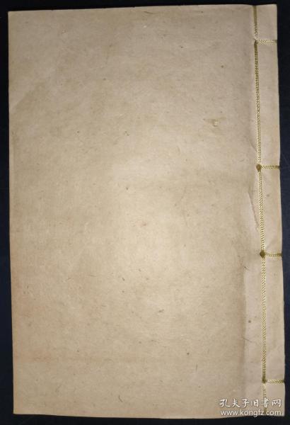 清代刻本《滇行纪程》《滇行纪程续抄》记叙云南风土人情、政治、经济等