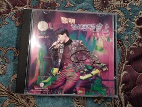 【签名专辑】四大天王 黎明 签名原版CD《黎明 95演唱会上》