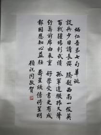 顾祝同,字墨三,江苏人。陆军一级上将,民国时期中央,立轴四大执委,江苏省主席。