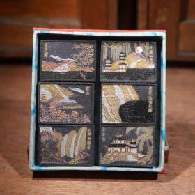 1990年亚运会纪念墨 老墨集锦小套墨台湾风光 徽墨80年代油烟墨条 墨锭墨块陈墨老墨