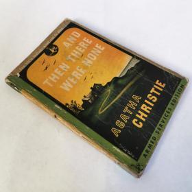 阿加莎·克里斯蒂  And Then There Were None 无人生还 1940年印刷