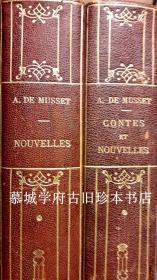 皮装/书脊烫金/书顶刷金/铜版插图/毛边法文原版《缪塞文集》之《小说集》2册(包括等)ALFRED DE MUSSET: NOUVELLES (EMMELINE; LES DEUX MAITRESSES; FRÉDÉRIC ET BERERETTE; LE FILS DU TITIEN; MARGOT); CONTES ET NOUVELLES (CROSILLES; LE MERLE BLANC