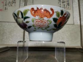 民国传世民俗瓷器余东升恒底款粉彩福寿纹高足碗