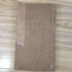 清崇文书局白纸大开精刻本:尹文子 慎子 公孙龙子 鬼谷子(4种1册全)