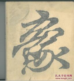 中国意象油画1.印量2000册